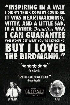 Birdmannのポスター