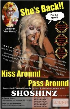 Kiss Around Pass Aroundのポスター