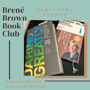 Brene Brown Book Club